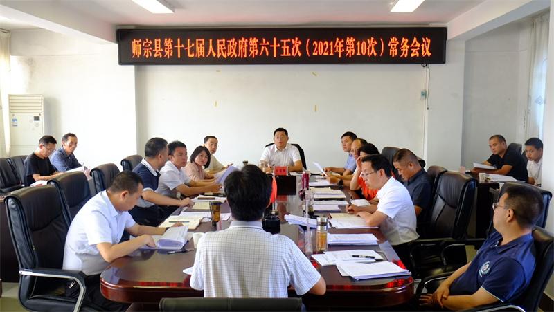 DSCF6595_看图王.jpg